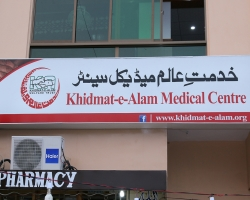 Consultant Clinic Opening